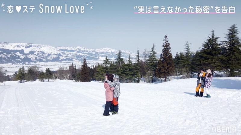 【恋ステSnow Love】 第4話ネタバレいせさゆ画像3