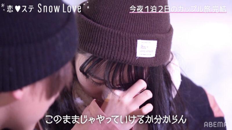 【恋ステSnowLove(スノーラブ)】4話ネタバレ感想とあらすじ!もう限界、いせさゆの危機と逆告白!いせさゆにピンチ!?