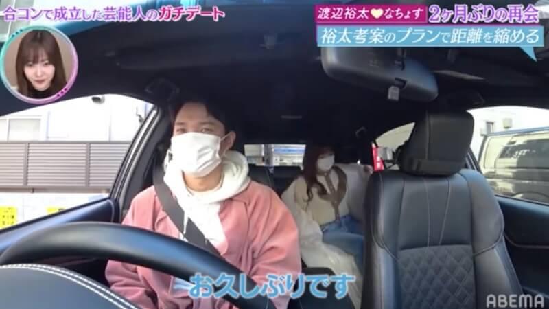 恋セワ19話ネタバレ(ドライブデート)画像