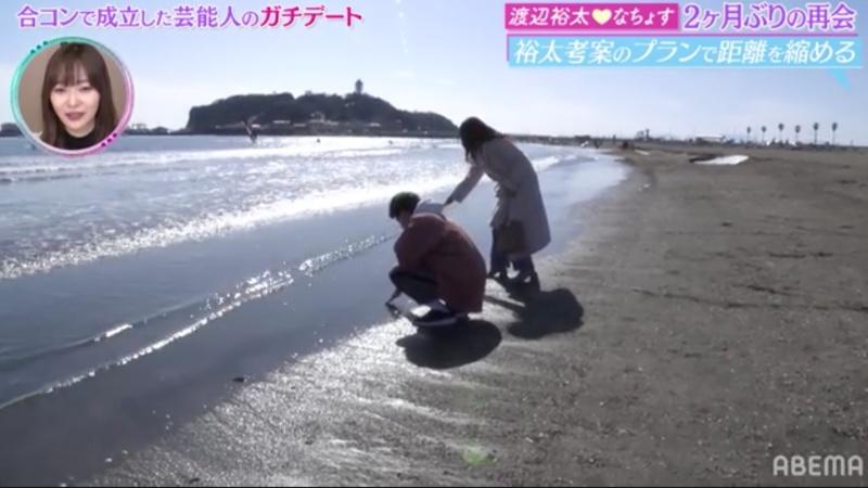 恋セワ19話ネタバレ(海でデート)画像