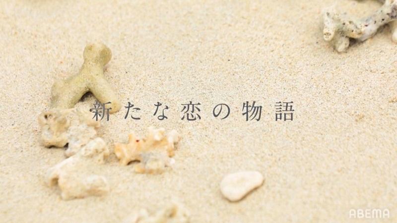 今日好き春桜編【1話】のネタバレ感想!9人の第一印象は?追加メンバーはいる!?