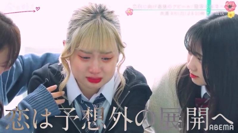 今日好き卒業編2021【5話】のネタバレ感想!最終回目前!最後のアピールでどう動く?