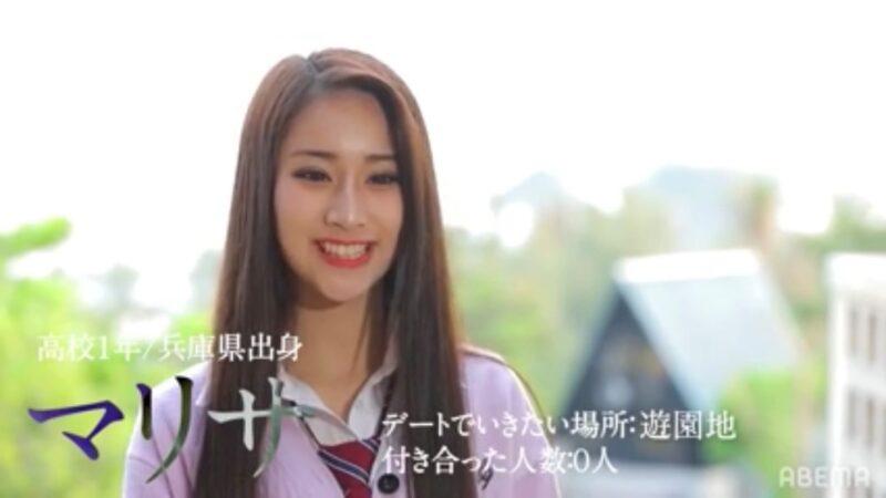 マリサ(浅井マリサ)wikiプロフィール