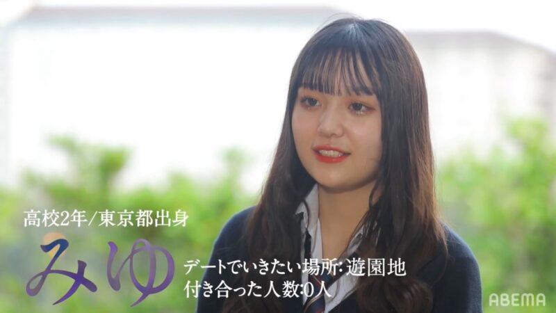 山崎美優ちゃんのプロフィール