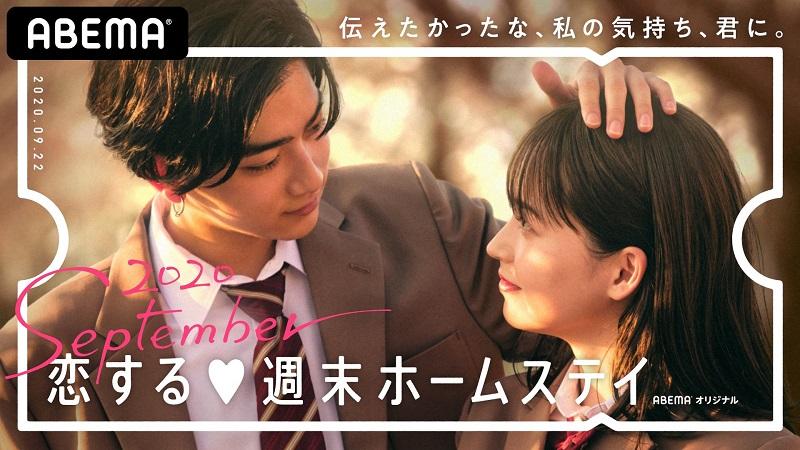 おすすめの人気恋リアランキング画像3