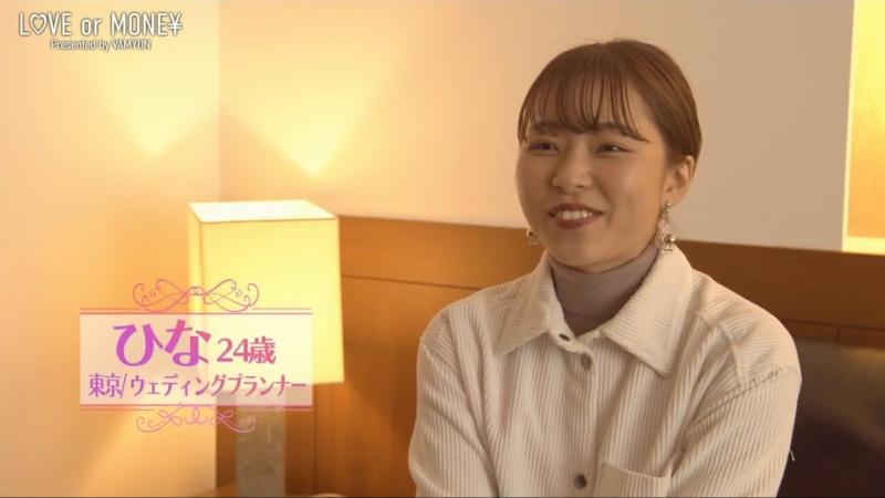 LOVE or MONEY 2nd Seasonメンバー/ひなのwikiプロフィール
