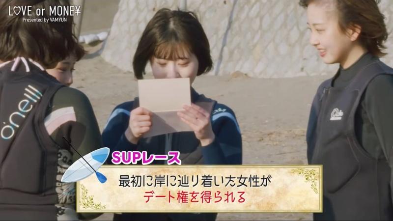 ヴァンゆんの【LOVE or MONEY 2nd Season】SUPレース画像