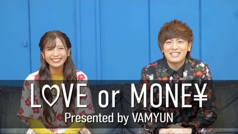 ヴァンゆんの【LOVE or MONEY 2nd Season】メンバーまとめ!出演者のプロフィールにSNS一覧