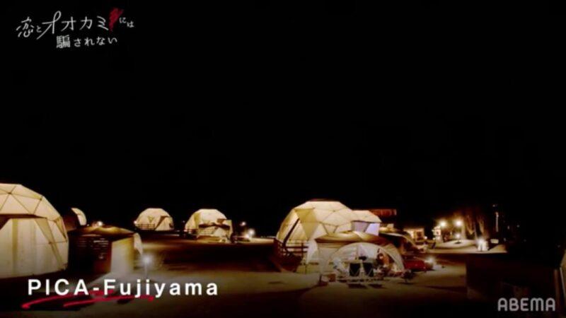 恋とオオカミロケ地「PICA Fujiyama」画像