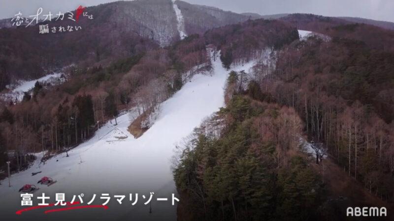 恋とオオカミロケ地「富士見パノラマリゾート」画像