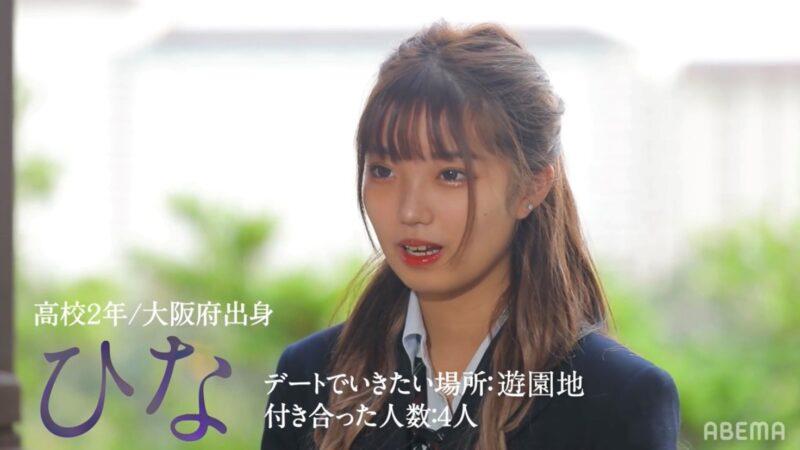 大汐姫菜ちゃんのプロフィール
