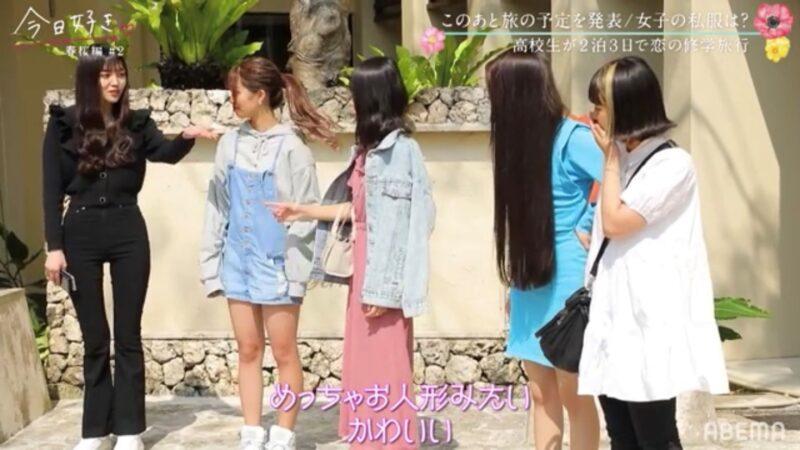 ひな(大汐姫菜)の私服