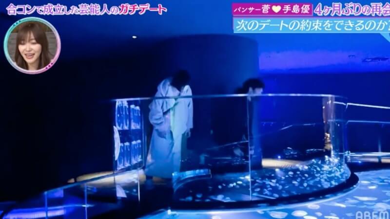 恋セワネタバレ水族館デート2