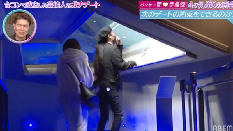 恋セワネタバレ水族館デート3