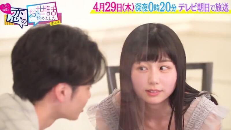 恋セワ【25話】ネタバレ結果とあらすじ『SNSのフェチ天使に男心が揺さぶられる!?』