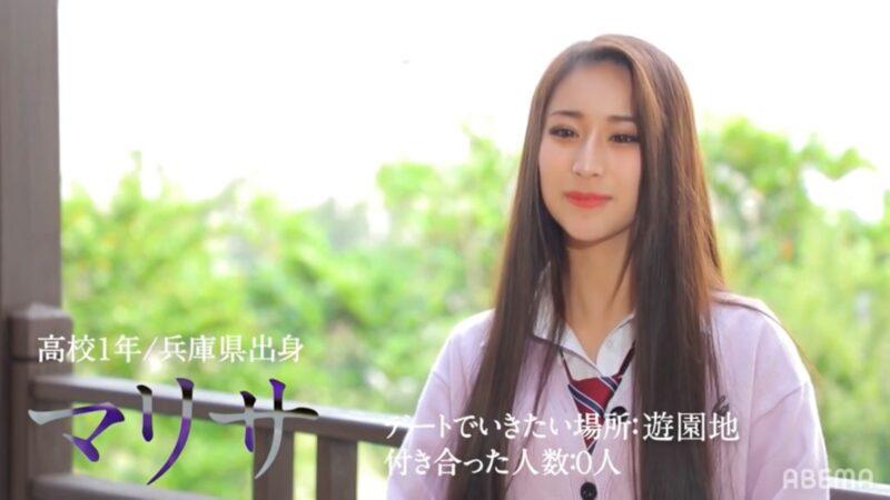 浅井マリサちゃんのプロフィール