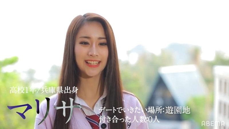 今日好き 浅井マリサの高校や身長は?eggのモデルで母親はどんな人?インスタ画像が可愛すぎる!【春桜編】