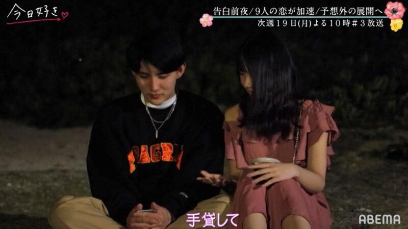 今日好き春桜編【3話】のネタバレ感想!「上書きします」三角関係に大きな変化!