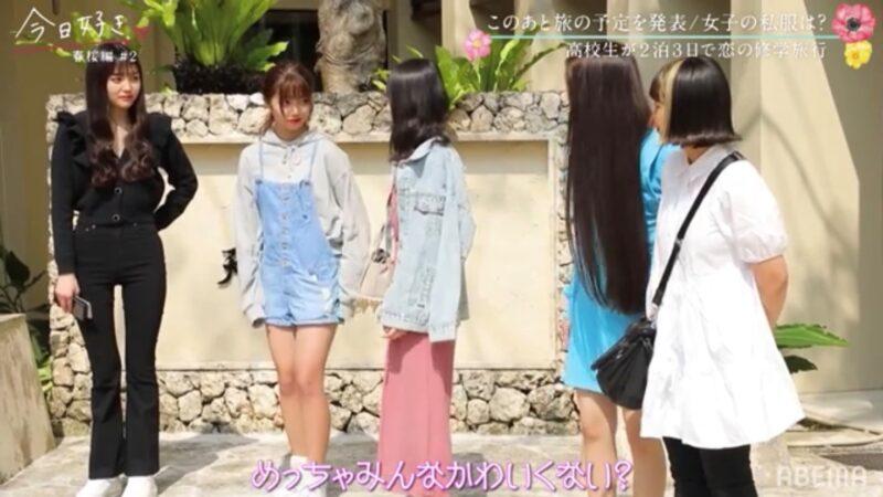 みゆ(山崎美優)の私服