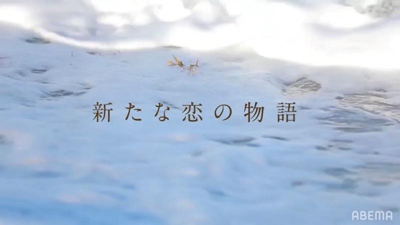 今日好き 春桜編 主題歌と挿入歌を紹介!!曲名は!?歌手は誰!?