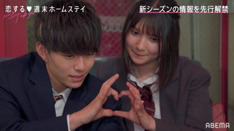 恋ステ2021春Tokyoネタバレ結果に最終回まで告白予想にカップル予想!