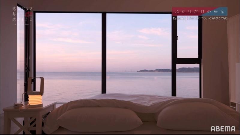【恋愛ドラマな恋がしたい7~KISS or kiss~】ABEMAプレミアム限定「Episode1 ひとつのベッドで初めての夜」のネタバレ