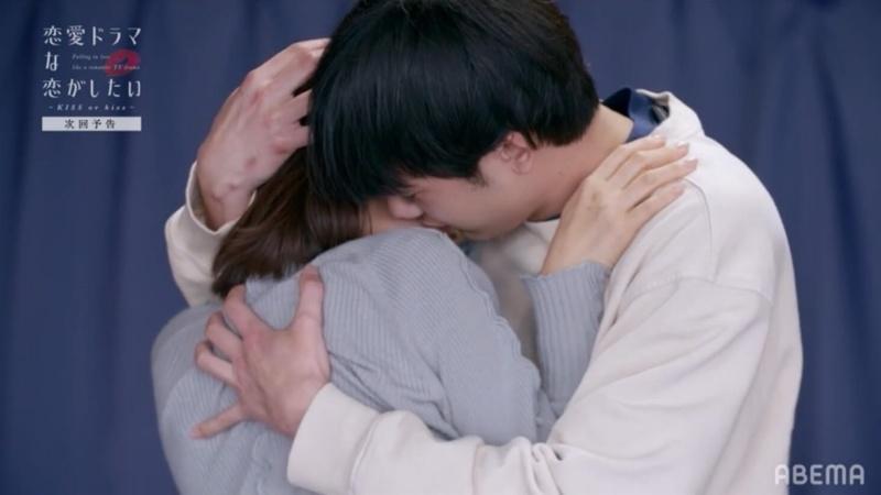 ドラ恋7|5話ネタバレ感想とあらすじ!ののかを巡る恋のバトルは主役争いにも影響する!?【2021最新シリーズ】