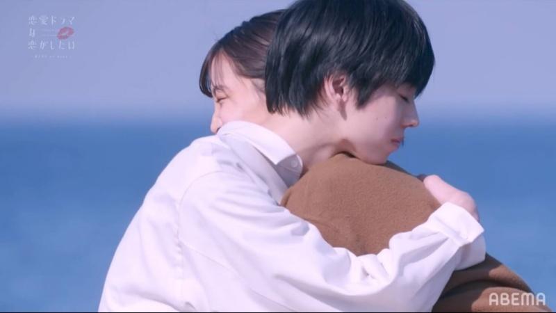 【恋愛ドラマな恋がしたい7~KISS or kiss~】第6話ネタバレ