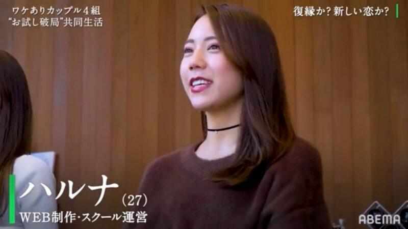 隣恋|ハルナ(杉野遥奈)のプロフィール (年齢/誕生日/趣味)