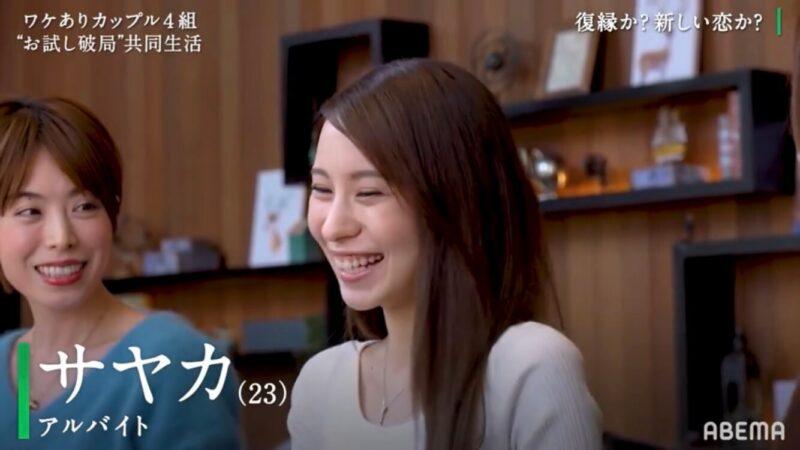 隣恋 サヤカ(茂木さやか)のプロフィール (身長/出身/生年月日)
