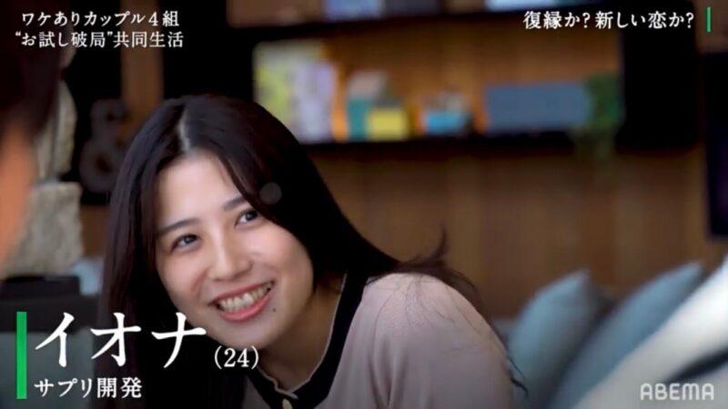 隣恋|イオナのプロフィール (年齢/生年月日/TikTok)