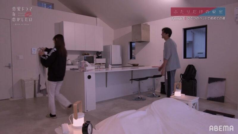 ドラ恋7同棲ハウス画像