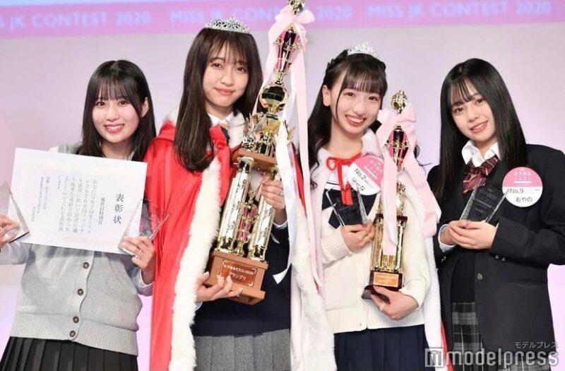 「2020年女子高校生ミスコン」