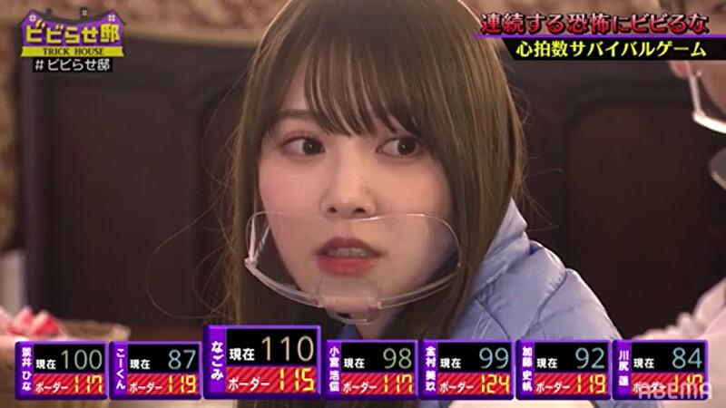 【ビビらせ邸】1話ネタバレあらすじと感想!賞金獲得のため心拍数をあげるな!日向坂とJO1が挑む!
