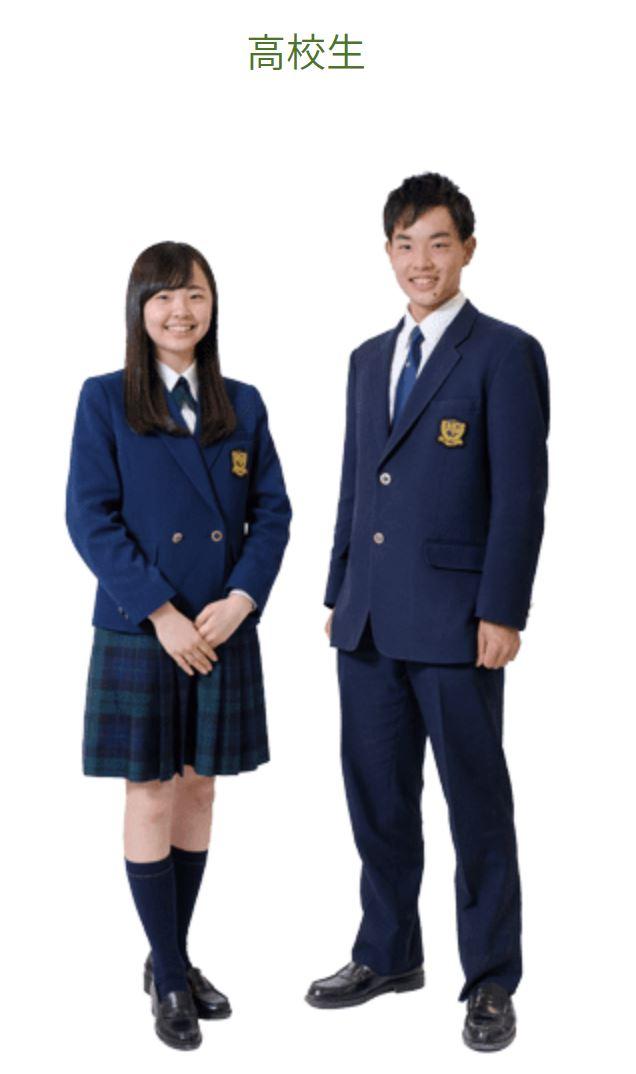 関東学院高校の制服