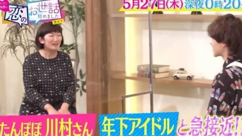 恋セワ【29話】ネタバレ結果とあらすじ『たんぽぽ川村エミコが登場!デートのお誘いはいかに?』