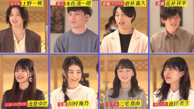恋セワ26話ネタバレ