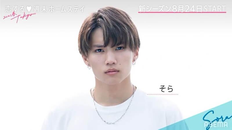 下田壮良(そら)wikiプロフィール画像