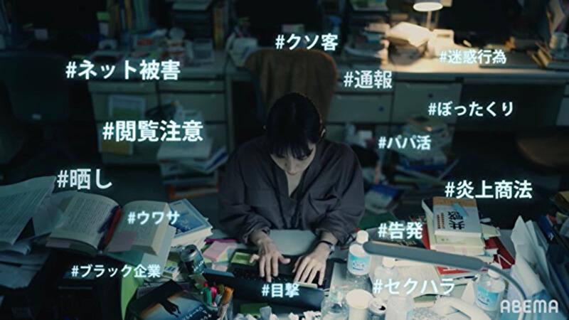 【箱庭のレミング】KILLER NEWS前編ネタバレあらすじ