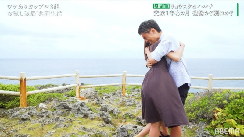 隣恋|ロイ(リョウスケ)とハルナはその後どうなった?よりを戻した?今現在は何してる?【隣の恋は青く見える】