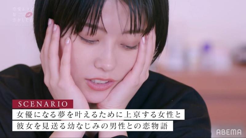 ドラ恋7|10話ネタバレ感想とあらすじ