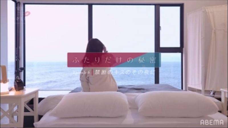ドラ恋7【ABEMAプレミアム限定】ふたりだけの秘密Epispde6 ネタバレ感想とあらすじ!キス以上にヤバいことが起きた!?