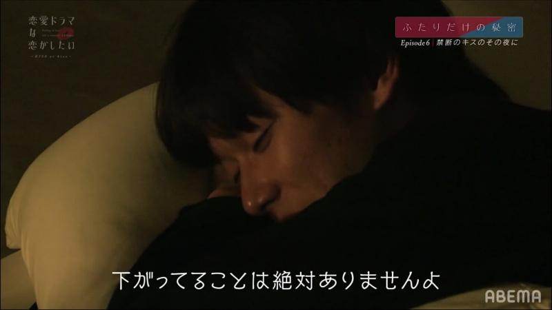ドラ恋7【ABEMAプレミアム限定】ふたりだけの秘密Epispde6 ネタバレ感想とあらすじ