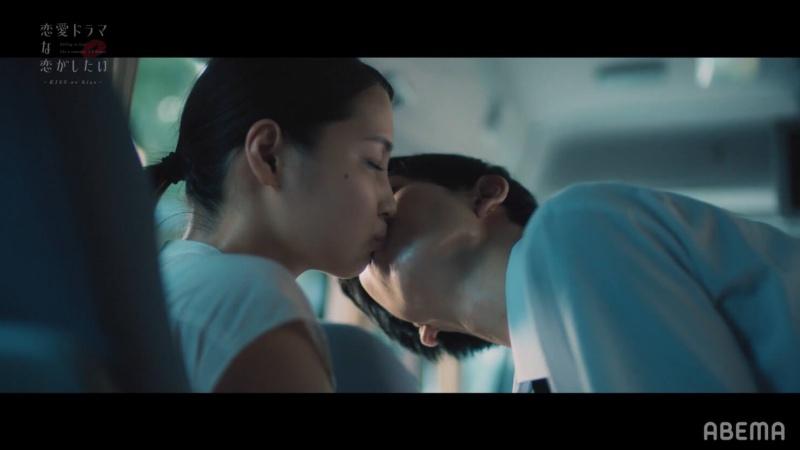 【恋愛ドラマな恋がしたい7~KISS or kiss~】ABEMAプレミアム限定「Episode9 スペシャルドラマ」のネタバレあらすじ