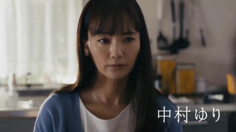 柿野雪映 役 | 中村ゆりのwikiプロフィール