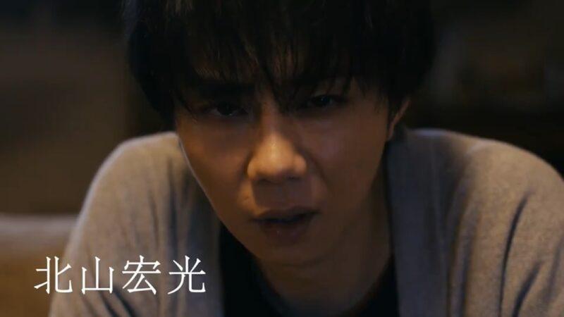 柿野正隆 役 | 北山宏光のwikiプロフィール