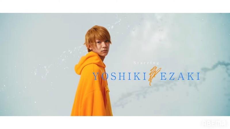 YOSHIKI EZAKI|エザキ(虹オオカミ)のプロフィール!年齢や誕生日に身長を調査!ラップの腕前は?【虹とオオカミには騙されない】