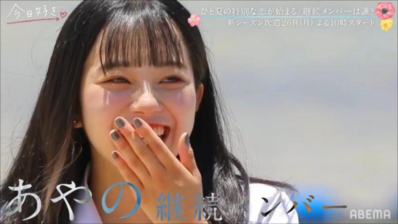 あやの(増田彩乃)プロフィール画像