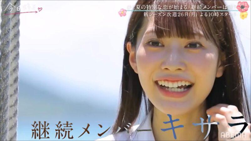 キサラ(松村キサラ)プロフィール画像