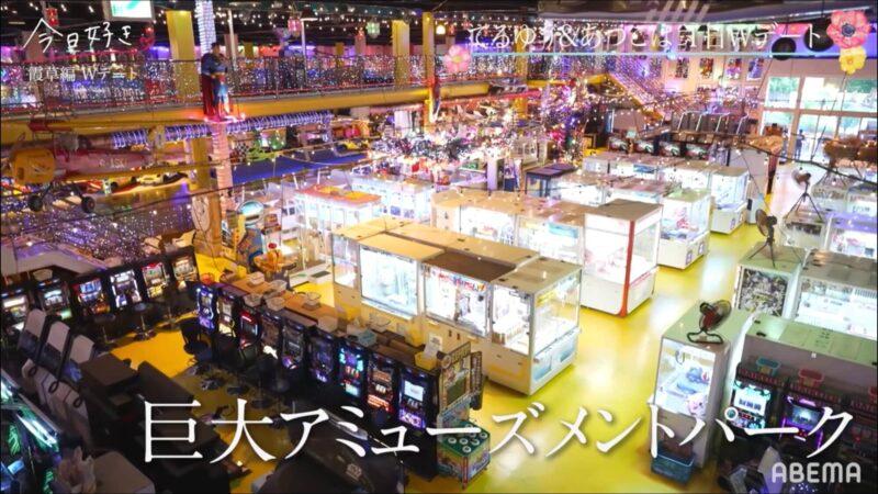 今日好き霞草編【ABEMAプレミアム限定1話】カップルデートネタバレ